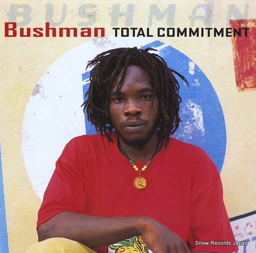 BUSHMAN total commitment GREL252 - front cover