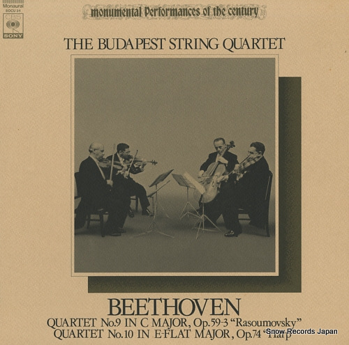 BUDAPEST STRING QUARTET, THE beethoven; quartet no.9, op.59-3