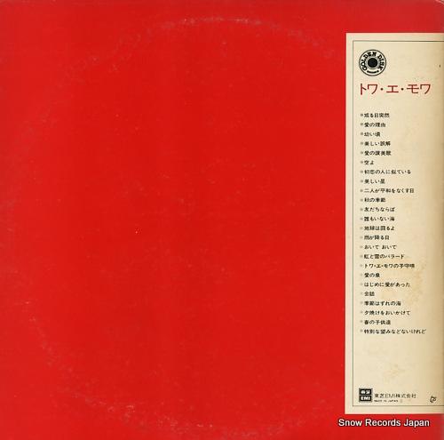TOI ET MOI golden disk LTP-60041-42 - back cover