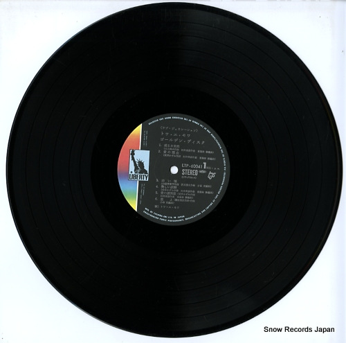 TOI ET MOI golden disk LTP-60041-42 - disc