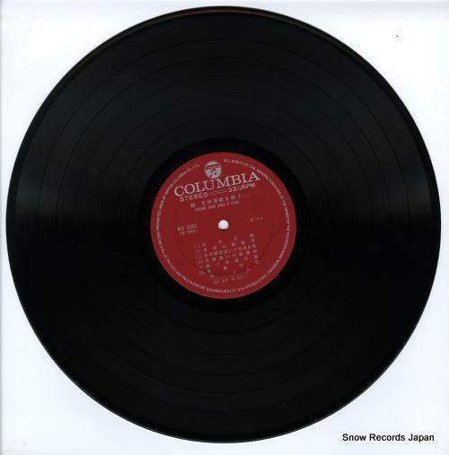 KAGAMI, GORO enka wo utau ALS-4352 - disc
