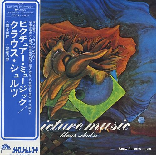 クラウス・シュルツ - ピクチュアー・ミュージック - UXP-677-EB ...