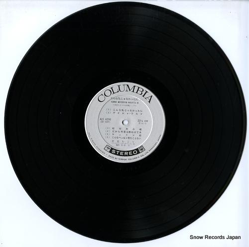 WAKABA, CHIDORI ozashiki song / konna watashi ja nakattani ALS-4290 - disc