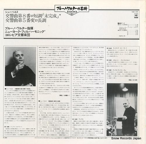 WALTER, BRUNO schubert; symphony no.8