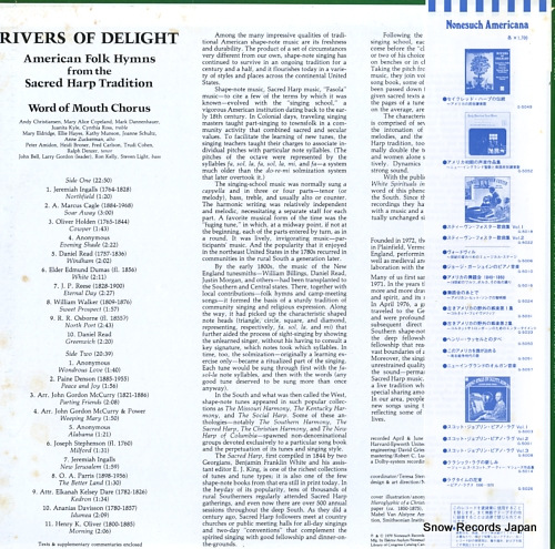WORD OF MOUTH CHORUS rivers of delight / american folk hymns from the sacred harp tradition H-71360/G-5049 - back cover