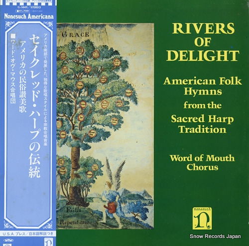 WORD OF MOUTH CHORUS rivers of delight / american folk hymns from the sacred harp tradition H-71360/G-5049 - front cover