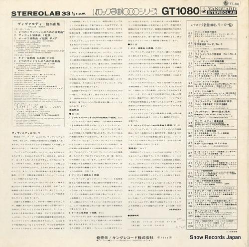 V/A vivaldi; concertos GT1080 - back cover