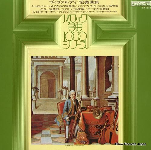 V/A vivaldi; concertos GT1080 - front cover