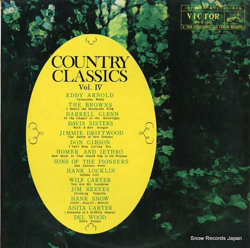V/A country classics vol.iv RA-5160 - front cover