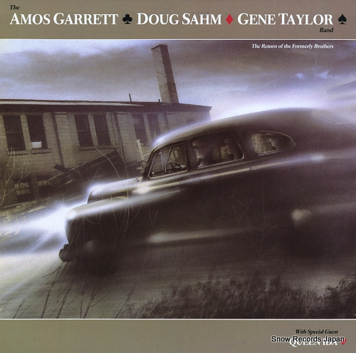 AMOS GARRETT, DOUG SAHM, GENE TAYLOR BAND, THE the return of the formerly brothers SPL1104 - front cover