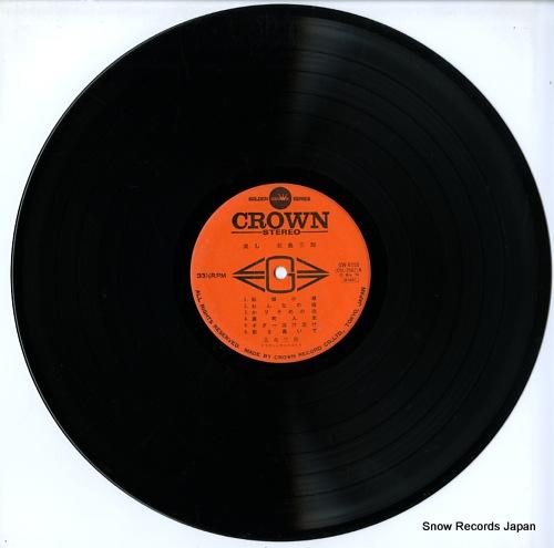 KITAJIMA, SABURO nagashi GW-6155 - disc