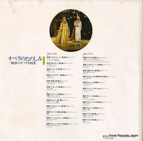 V/A opera's greatest hits SRA-7770-71 - back cover