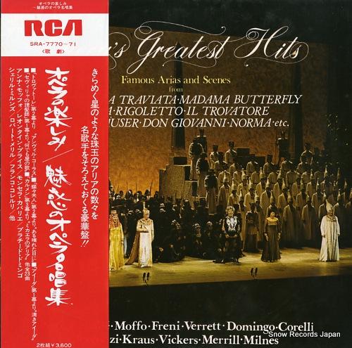 V/A オペラの楽しみ/魅惑のオペラ名唱集 SRA-7770-71