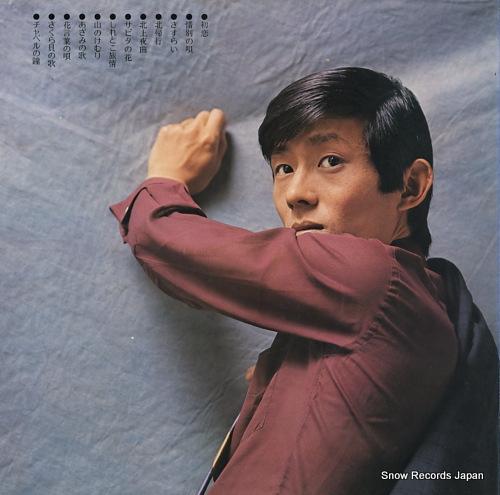 FUNAKI, KAZUO hatsukoi / jojokayo wo utau ALS-5169 - back cover