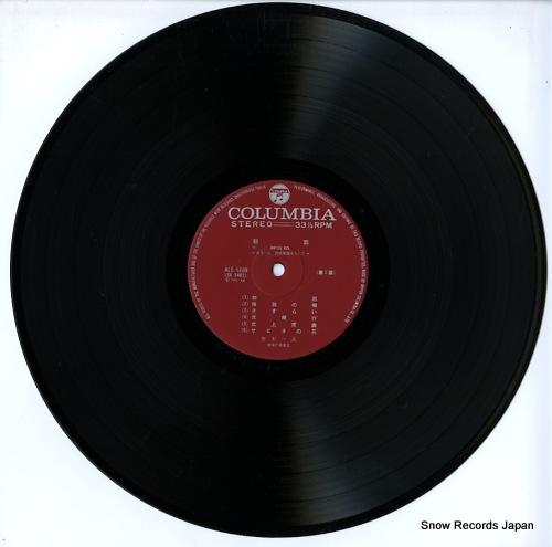 FUNAKI, KAZUO hatsukoi / jojokayo wo utau ALS-5169 - disc