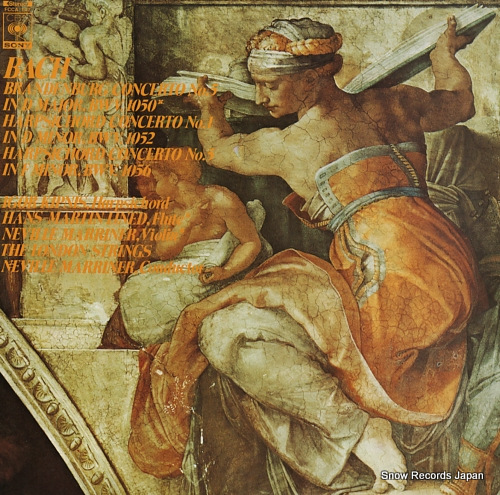 MARRINER, NEVILLE bach; brandenburg concerto no.5 FCCA147 - front cover