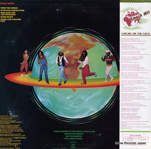THIRD WORLD rock the world 25AP2045 - back cover