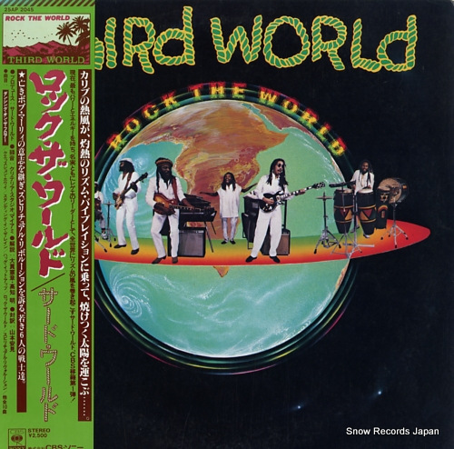 THIRD WORLD rock the world 25AP2045 - front cover