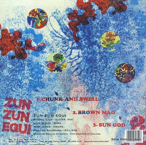 ZUN ZUN EGUI bal la poussiere BLANK010 - back cover
