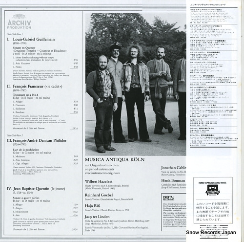 MUSICA AUTIQUA KOLN conversation galante / french rococo music 28MA0036 - back cover