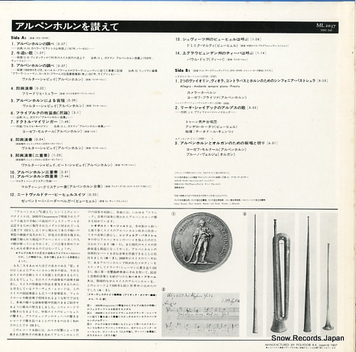 V/A in praise of the alphorn ML2037 - back cover