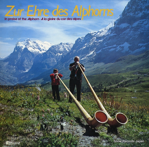 V/A in praise of the alphorn ML2037 - front cover