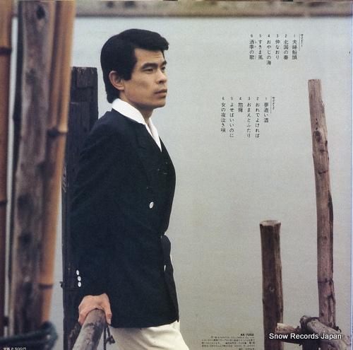 MEGURO, JOUJI enka kaido hitori tabi / fufusendo AX-7252 - back cover