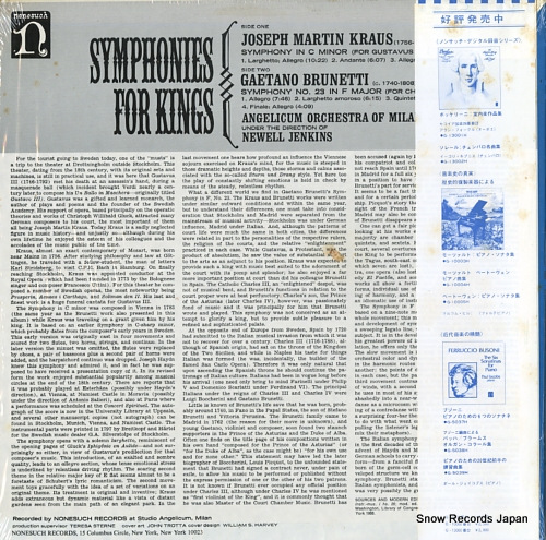 JENKINS, NEWELL symphonies for kings G-5061 - back cover