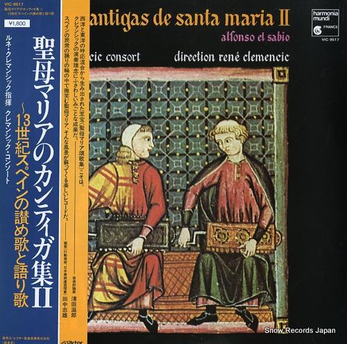 CLEMENCIC, RENE les cantigas de santa maria ii / alfonson el sabio VIC-9517 - front cover