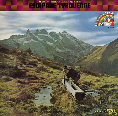 V/A escapade tyrolienne GT-5004 - front cover