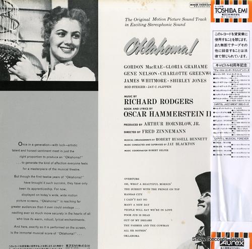 BLACKTON, JAY oklahoma! ECS-50123 - back cover