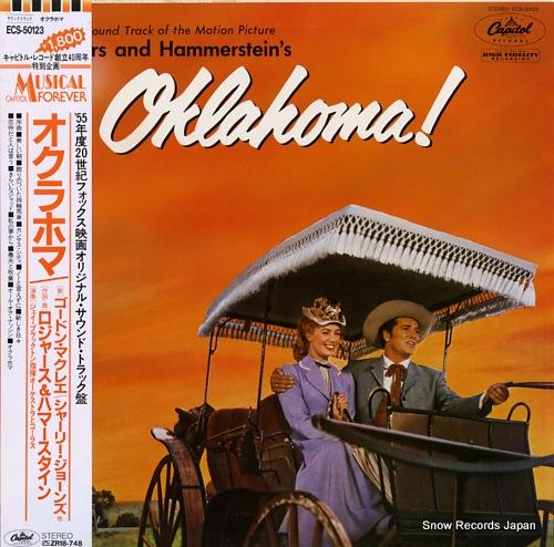 BLACKTON, JAY oklahoma! ECS-50123 - front cover