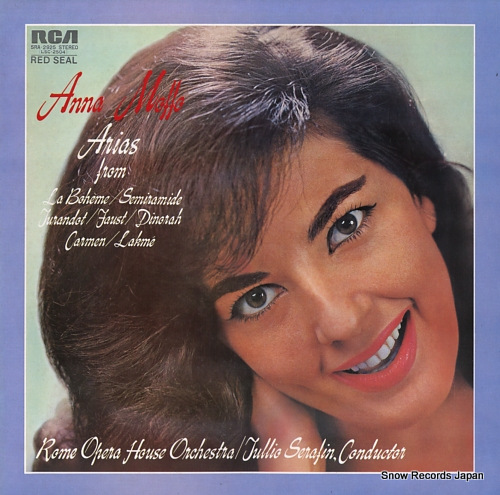 MOFFO, ANNA arias / jewel song SRA-2925 - front cover