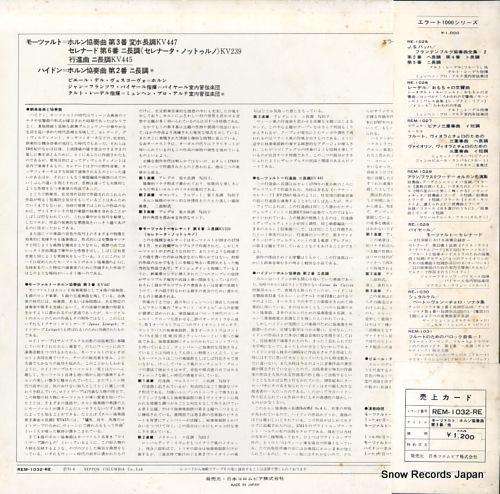 PAILLARD, JEAN-FRANCOIS mozart; concerto no.3 en mi bemol majeur pour cor REM-1032-RE - back cover