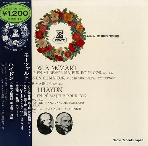 PAILLARD, JEAN-FRANCOIS mozart; concerto no.3 en mi bemol majeur pour cor REM-1032-RE - front cover