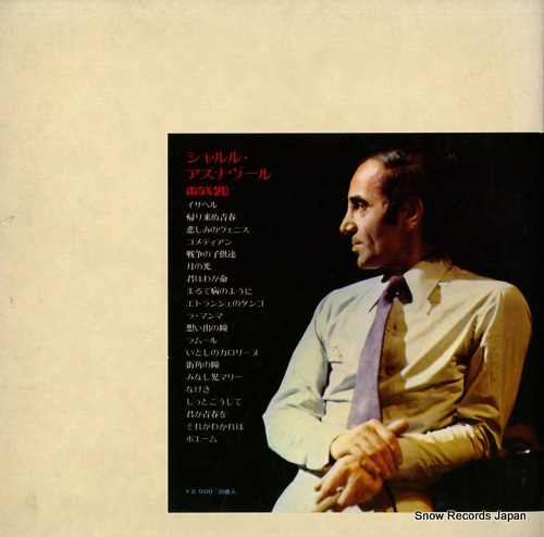 AZNAVOUR, CHARLES max20 MAX6 - back cover