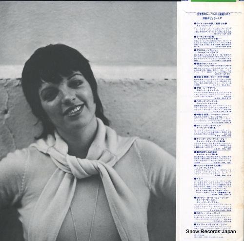 MINNELLI, LIZA liza minnelli golden prize GP221 - back cover