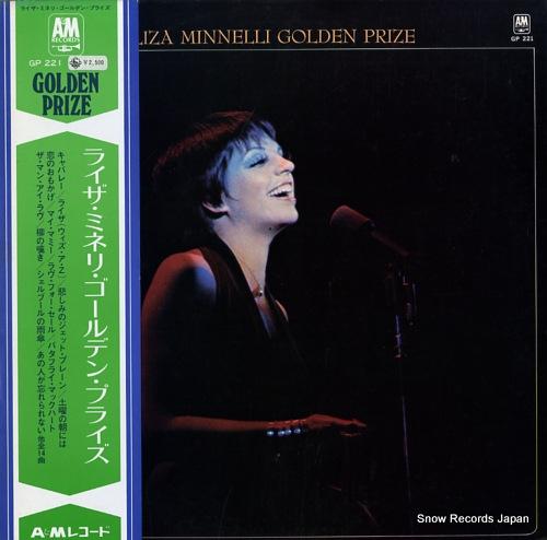 MINNELLI, LIZA liza minnelli golden prize GP221 - front cover