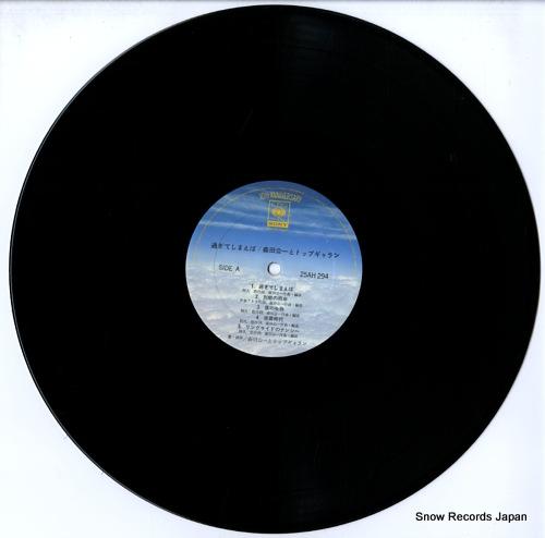 MORITA, KOICHI, AND TOP GALLANTS sugiteshimaeba 25AH294 - disc