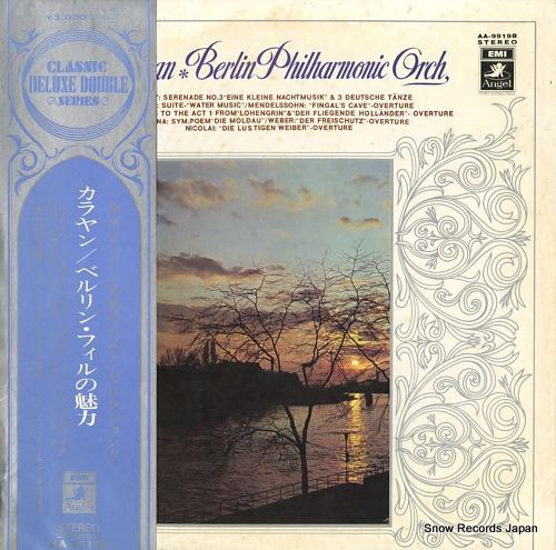 KARAJAN, HERBERT VON karajan / berlin philharmonic orchestra AA-9919B - front cover