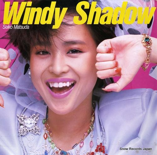 MATSUDA, SEIKO windy shadow CJA1010 - front cover
