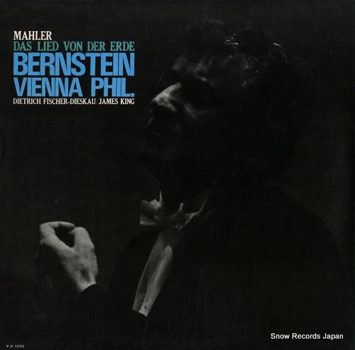 レナード・バーンスタイン マーラー:交響曲「大地の歌」 SLC1605