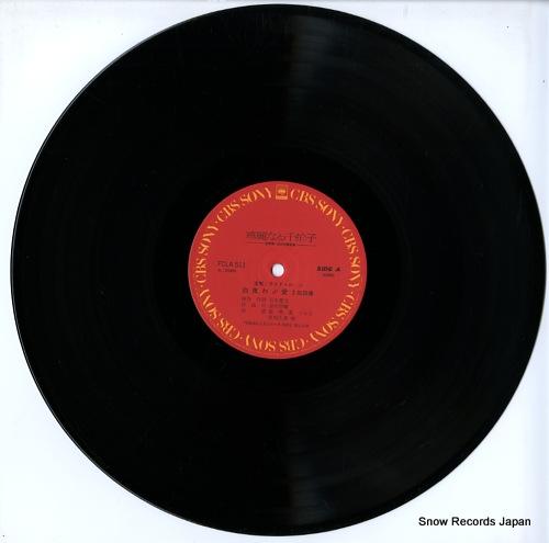 V/A kareinaru senbyoshi - 10 FCLA511-12 - disc