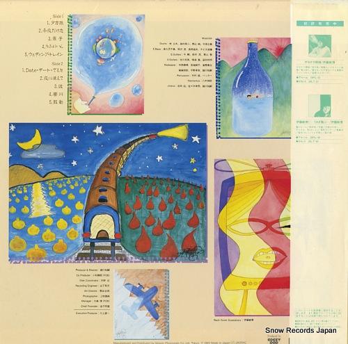 ITO, TOSHIHIRO keiko e / toshihiro ito iii 28PL-65 - back cover