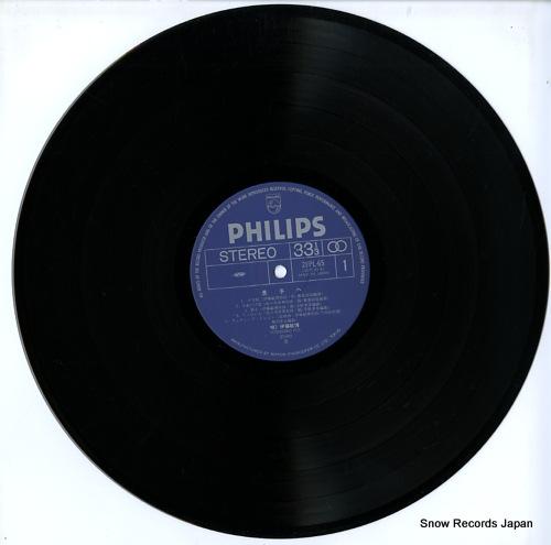 ITO, TOSHIHIRO keiko e / toshihiro ito iii 28PL-65 - disc