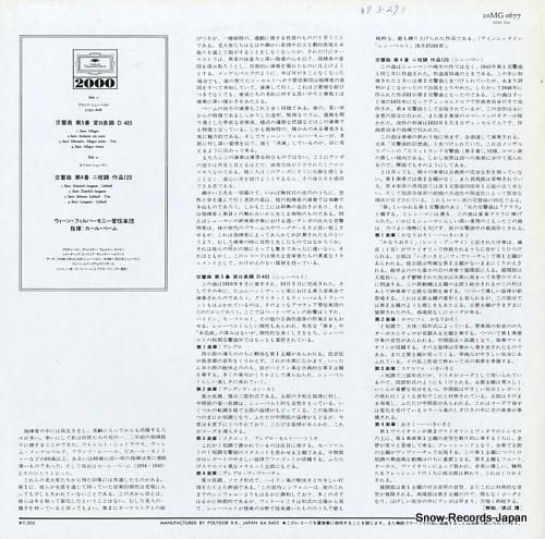 BOHM, KARL schumann; symphonie nr.4 20MG0677 - back cover