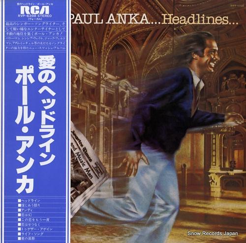 ANKA, PAUL headlines RVP-6398 - front cover