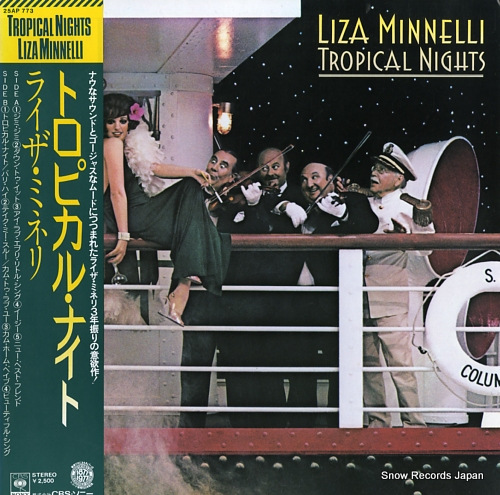 MINNELLI, LIZA tropical nights 25AP773 - front cover