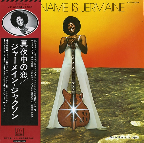 JACKSON, JERMAINE my name is jermaine VIP-6369 - front cover
