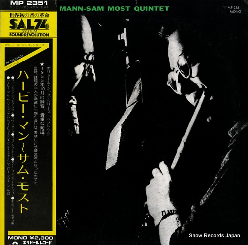MANN, HERBIE herbie mann - sam most quintet MP2351 - front cover